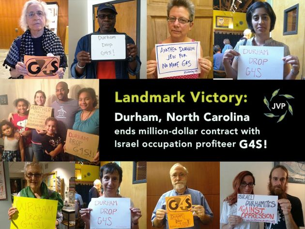 g4s victory